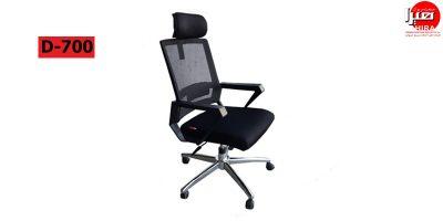 صندلی مدیریتی مش دار هیرا صنعت مریوان