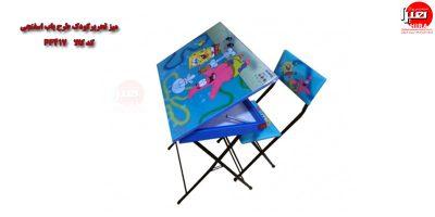 میز و صندلی تحریرکودک هیرا صنعت مریوان